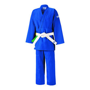 Kodomo 2 Blue with belt